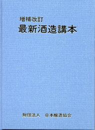 jozo-0008