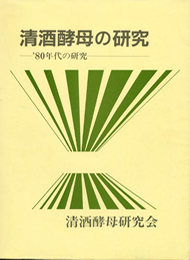 jozo-0017