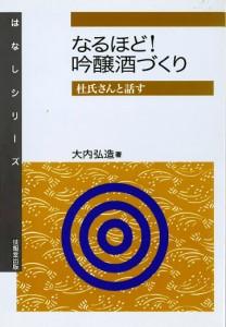 jozo-0024