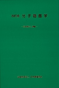 jozo-0030